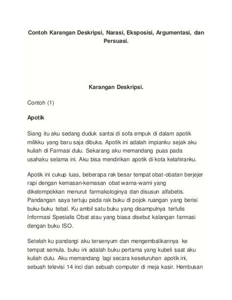 Télécharger Karangan Eksposisi Tentang Lingkungan Bahasa Jawa