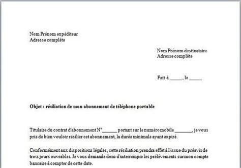 bail location bureau télécharger modèle de lettre de résiliation abonnement