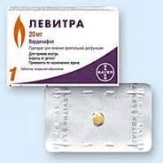 купить левитру в москве 10 мг