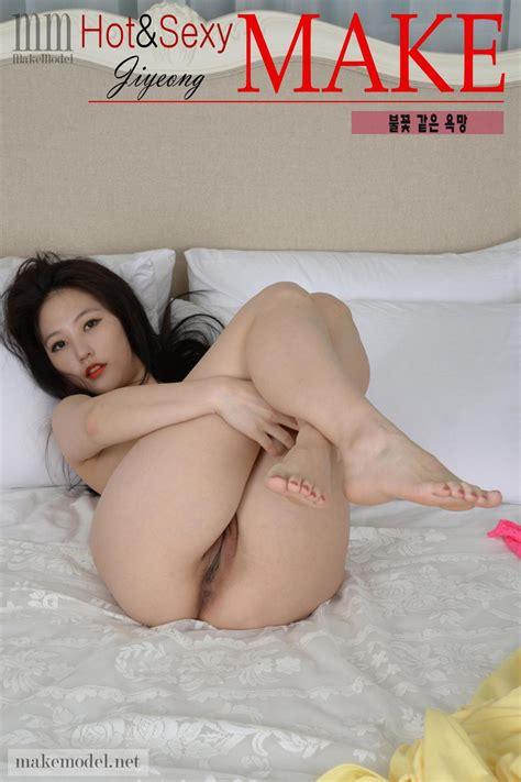 Cheng Xiao Fake Nude