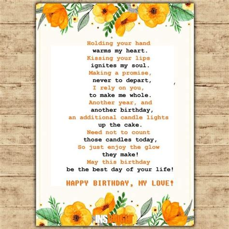 birthday poems  husband  bday poetry  hubby