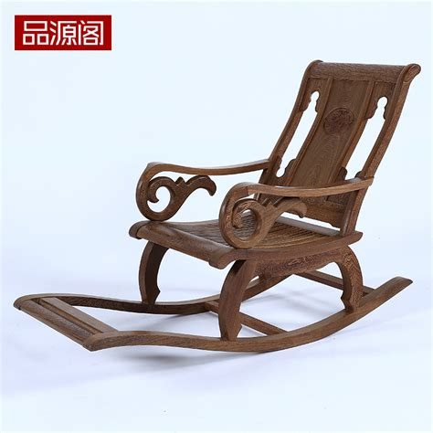 chaise wengé antique chaise lounge chair promotion shop for promotional
