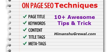Seo Basics 2016 - on page seo techniques page par apni site rank