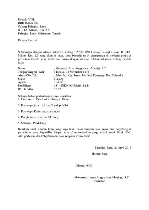 Contoh Lop Lamaran Kerja Di Bank by Contoh Surat Lamaran Kerja Bank Bni