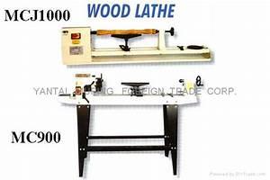 wood lathe,MCJ1000,MC900 - SHOOT (China Manufacturer