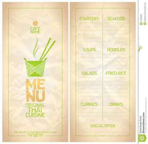 cuisine menu list original food menu list stock vector image 49789463