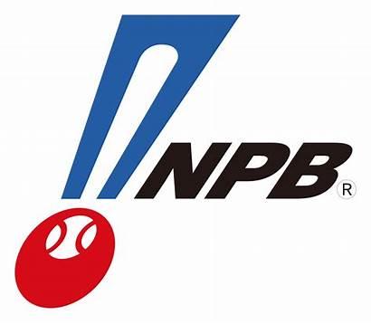 Wikipedia Baseball Nippon Professional Npb Svg Wiki