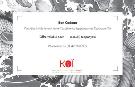 bon cadeau restaurant koi