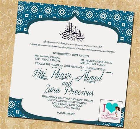 hukum menulis bismillah  undangan islamidiacom