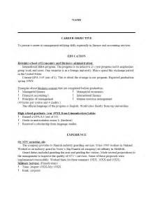 high resume for college pdf file resume format resume format about