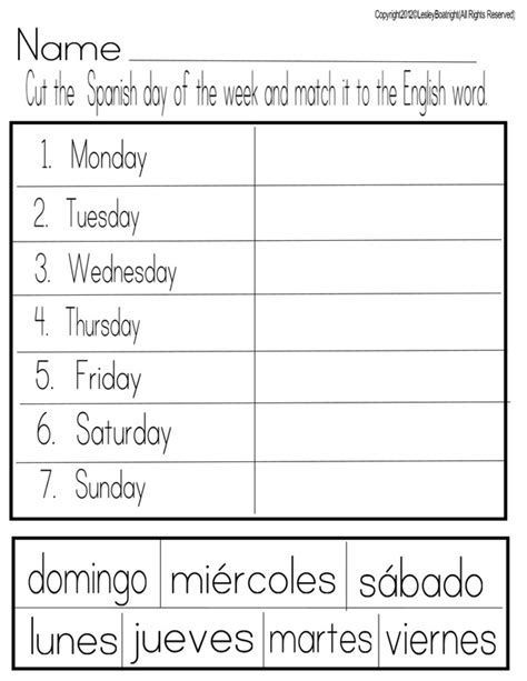 worksheet for days of the week welcome parents