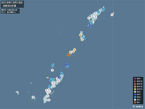 沖縄 1 ヶ月 天気 予報