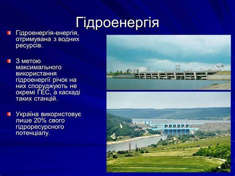 Як використовують енергію вітру у світі. альтернативная энергетика статьи и новости в мире и в украине.