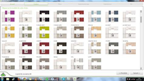 cuisine leroy merlin 3d les 1001 vies de les outils de conception cuisine 3d
