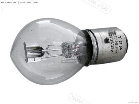 34901259611 (34901388611) Bulb,headlight Honda 34901