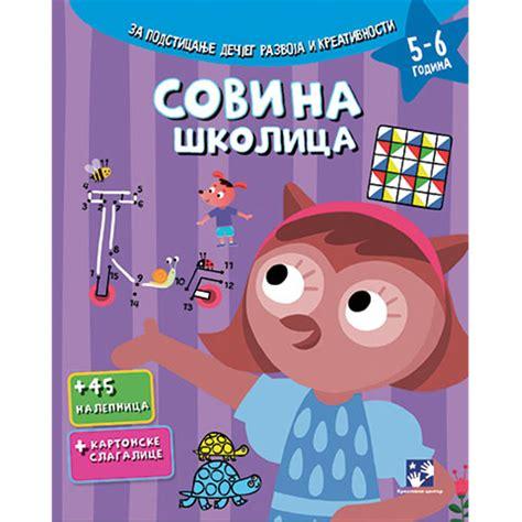 Sovina školica - Za predškolski uzrast - Mladinska knjiga ...