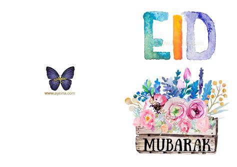 eid mubarak watercolor card  images eid mubarak