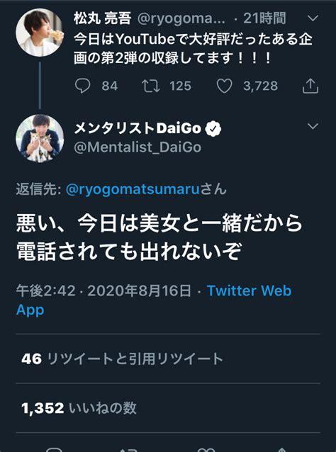 ニコニコ daigo 解約