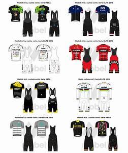 Ropa Ciclismo Personalizada Equipaciones Complementos