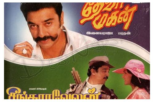 tamil hd video songs 1990 download