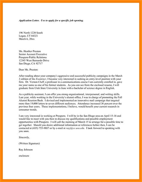 5 application letter sle doc musicre sumed 5 application letter sle doc musicre sumed 14 how to write 60410