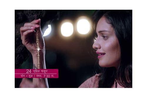 phulpakharu mp3 música baixar zee yuva title song