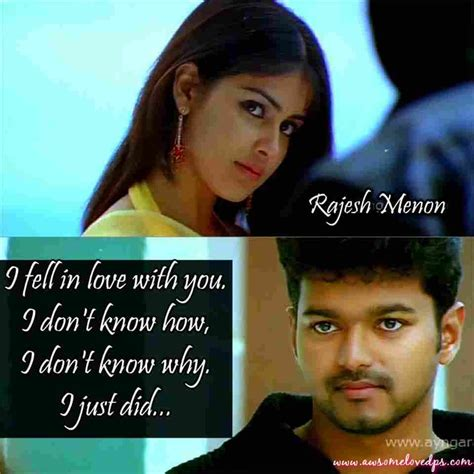 Movie Pics With Quotes In Tamil