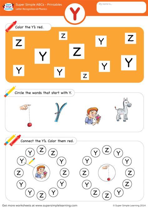 letter recognition phonics worksheet  uppercase