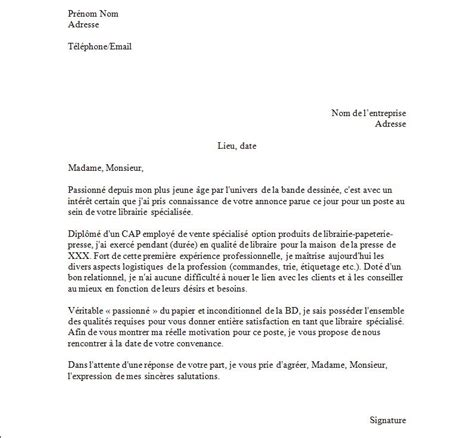 brevet professionnel cuisine lettre de motivation libraire exemples de cv