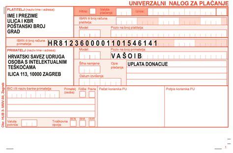 adresse bureau de poste les dons association croate pour les personnes ayant une déficience intellectuelle