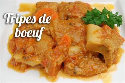 recette de cuisine algerienne ragoût de tripes de boeuf