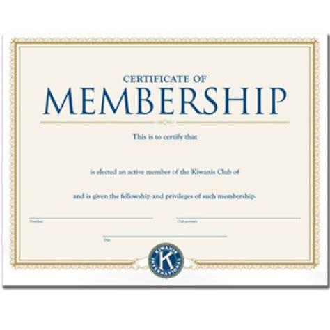 email membership card template membership certificate template 222 aztemplates org