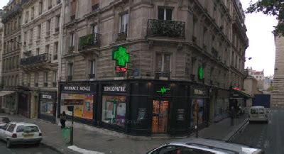 pharmacie monge  paris accueil
