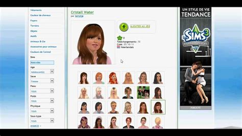 sims smartphone t
