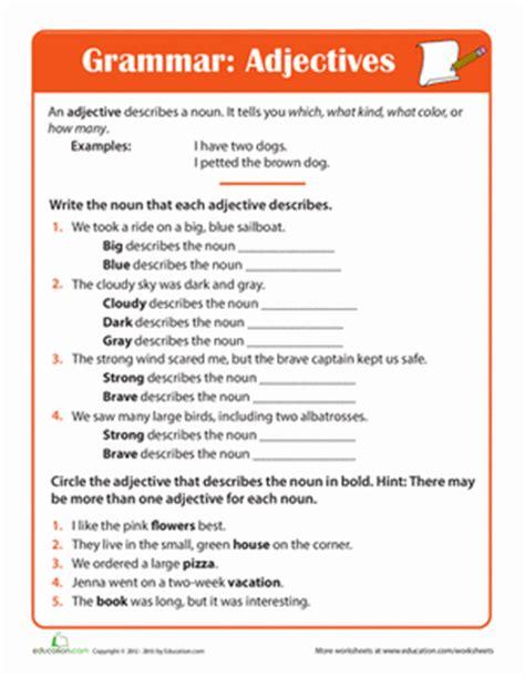 Grammar Practice Worksheets Adjective Practice Grammar Third Grade Gif