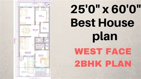 west face  bhk house plan explain  hindi