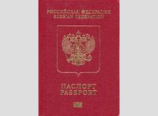 Russian passport Wikipedia