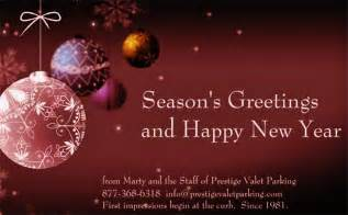 prestige valet parking season 39 s greetings and happy new year