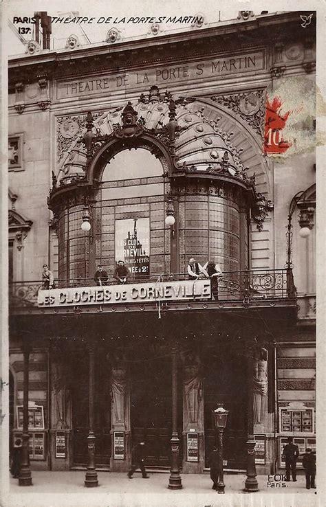 theatre porte st martin ecmf 1918 1944 th 233 226 tre porte martin