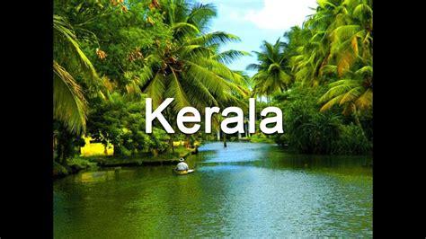 Kerala Tourism Guide In Hindi Lifehacked1stcom