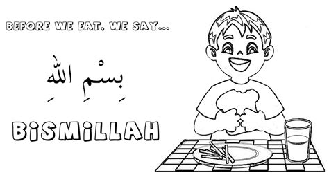 islamic coloring pages squidoo party invitations ideas