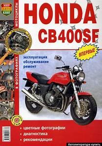 Honda Cb 400 Workshop Manual Pdf
