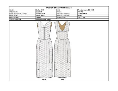 tech pack  dress  fidm portfolio gallery