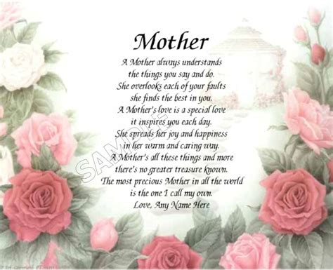 mother floral personalized art poem memory birthday mother