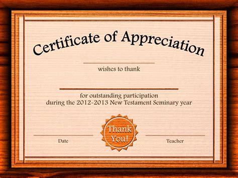 appreciation certificate templates supplier contract