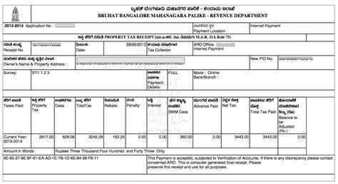 Bangalore Property Tax - 2013-14 - ADDA BLOG