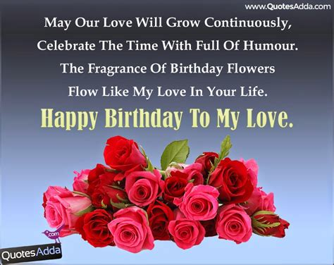 Birthday Quotes Wife Hindi