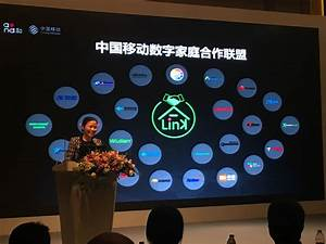The 4th China Mobile Global Partner Conference Forum
