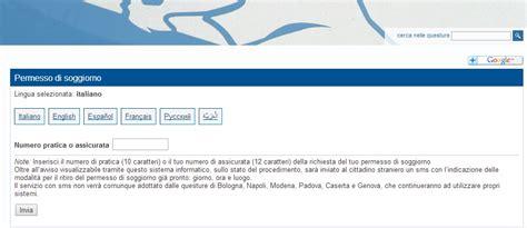 Lista Permesso Di Soggiorno Brescia 2014 by Questura Di Brescia Elenco Ritiro Permesso Di Soggiorno