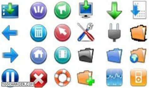 icone de bureau gratuit logiciel collection d 39 icônes télécharger des logiciels
